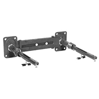 Z1254 - Adjustable Concealed Arm System Wall Supported